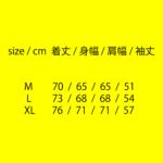 YM001-XL