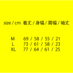 YM002-L