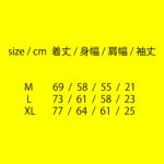 YM002-M