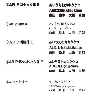 printfont01