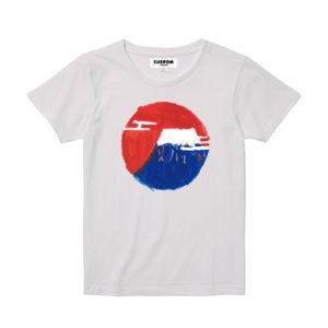 tshirts kids no10