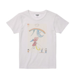 tshirts kids no13