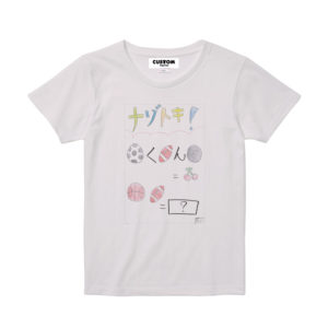 tshirts kids no14
