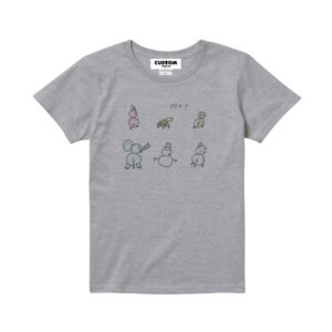 tshirts kids no17