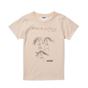 tshirts kids no19