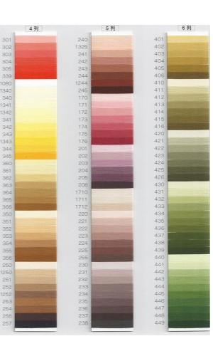 yarn0202